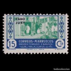 Sellos: CABO JUBY.1946.ARTESANÍA.15C MNH.EDIFIL.155. Lote 215822333