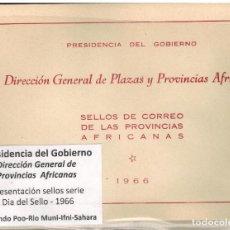 Sellos: PRESENTACION DE LA PRESIDENCIA DEL GOBIERNO CON SELLOS DE COLONIAS 1966. Lote 215889286