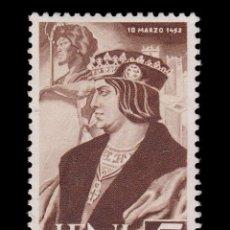 Selos: IFNI.1952.CENT.FERNANDO CATÓLICO.5P.MNH EDIFIL 82.. Lote 215948947