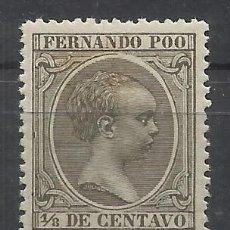Sellos: ALFONSO XIII FERNANDO POO 1894 EDIFIL 12 NUEVO* VALOR 2018 CATALOGO 36.- EUROS. Lote 215994505