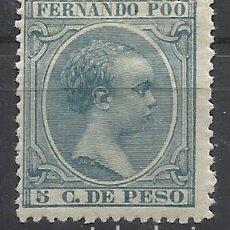 Sellos: ALFONSO XIII FERNANDO POO 1894 EDIFIL 14 NUEVO* VALOR 2018 CATALOGO 36.- EUROS. Lote 215996327