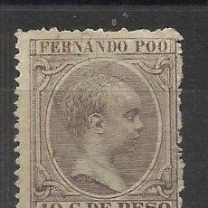 Sellos: ALFONSO XIII FERNANDO POO 1894 EDIFIL 17 USADO VALOR 2018 CATALOGO 8.50 EUROS. Lote 215997136