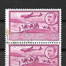 Sellos: FRANCO Y PAISAJE. AFRICA OCC. ESPAÑOLA. SELLO AÑO 1951. Lote 216372493
