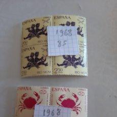 Sellos: RÍO MUNI COLONIA ESPAÑOLA EDIFIL 83 Y 85 HORÓSCOPO ZODÍACO 1968 BLOQUE CUATRO NUEVO. Lote 216425483
