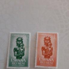 Sellos: RÍO MUNI COLONIA ESPAÑOLA SERIE COMPLETA NUEVA EDIFIL 35/36 AYUDA A SEVILLA 1963. Lote 216542956