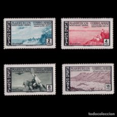 Timbres: MARRUECOS.1952.PRO MUSEO POSTAL.SERIE.MNH.EDIFIL 357-360.. Lote 216551946
