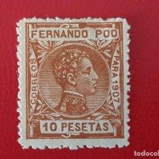 Sellos: SELLO FERNANDO POO AÑO 1907 EDIFIL 167 NUEVO. Lote 276948098
