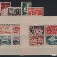 Sellos: R75/ MAROC 1949/55, Y&T Nº 339/43 * / USADOS, HB-1 ** Y 3 **, PRECIOSA COLECCION. Lote 216613910