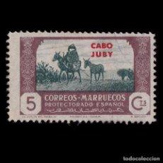 Sellos: CABO JUBY.1944.AGRICULTURA.5C.USADO.EDIFIL.140. Lote 216665015