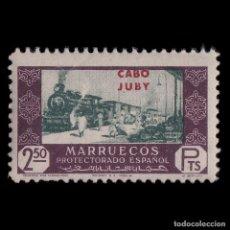 Sellos: CABO JUBY.1948.COMERCIO.2,5P.MNH.EDIFIL.171. Lote 216666182