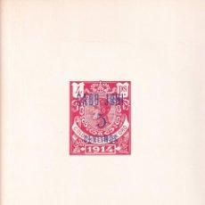 Sellos: SELLOS ESPAÑA SELLOS CABO JUBY 1926* EN HOJA EDIFIL CON CANTO DORADO. Lote 216848577