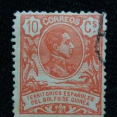 Sellos: ESPAÑA COLONIAS, GOLFO D GUINEA, 10 CT, ALFONSO XIII,1912.. Lote 216910796