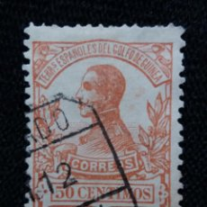 Sellos: ESPAÑA COLONIAS, GOLFO D GUINEA, 50 CTS, ALFONSO XIII,1912.. Lote 216913348