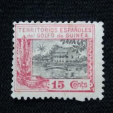 Sellos: ESPAÑA COLONIAS, GOLFO D GUINEA, 15 CTS, ALFONSO XIII,1925.. Lote 216915072