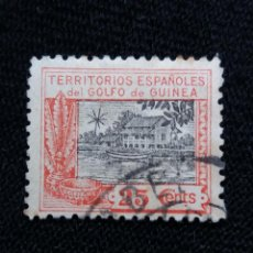 Sellos: ESPAÑA COLONIAS, GOLFO D GUINEA, 25 CTS, ALFONSO XIII,1925.. Lote 216915213
