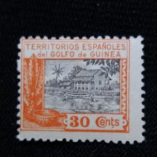 Sellos: ESPAÑA COLONIAS, GOLFO D GUINEA, 30 CTS, ALFONSO XIII,1935.. Lote 216915471