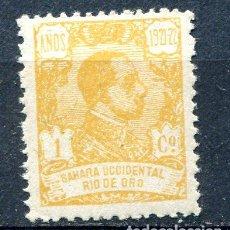 Sellos: EDIFIL 130 DE RIO DE ORO. 1 CT. AÑO 1921. NUEVO SIN FIJSELLOS. Lote 216959788