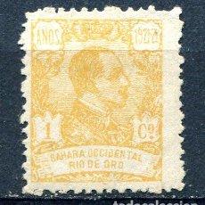 Sellos: EDIFIL 130 DE RIO DE ORO. 1 CT. AÑO 1921. NUEVO SIN GOMA. Lote 216959855