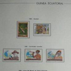 Sellos: SELLOS NUEVOS DE GUINEA AÑOS 1989 A 2002. HOJAS EDIFIL Y FILOSTUCHE TRANSPARENTE. VER FOTOS. Lote 217018962