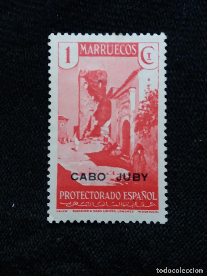 ESPAÑA, PROTECTORA ESPAÑOL MARRUECOS, 1C, 1935 SIN USAR (Sellos - España - Colonias Españolas y Dependencias - África - Marruecos)