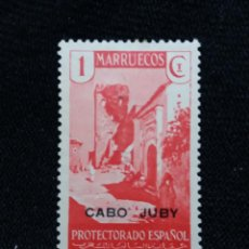 Sellos: ESPAÑA, PROTECTORA ESPAÑOL MARRUECOS, 1C, 1935 SIN USAR. Lote 217022398
