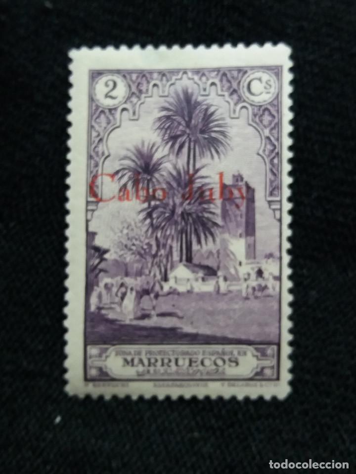 ESPAÑA, PROTECTORADO ESPAÑOL MARRUECOS, 2C, 1934 SIN USAR (Sellos - España - Colonias Españolas y Dependencias - África - Marruecos)