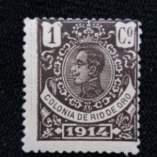 Sellos: ESPAÑA, PROTECTORADO RIO DE ORO, 1C, 1914 SIN USAR. Lote 217023706