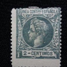 Sellos: ESPAÑA, GUINEA COLONIA ESPAÑOLA,2 CTS,1905, SIN USAR. Lote 217024962