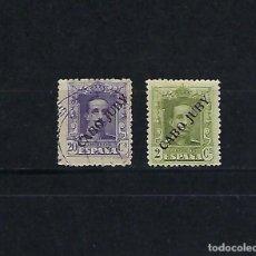 Sellos: CABO JUBY. AÑO 1925. SELLOS DE ESPAÑA.. Lote 217047457