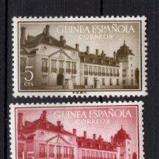 Sellos: FERNANDO POO 347/49* - AÑO 1955 - TRATADO DE EL PARDO. Lote 217489420