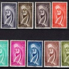 Sellos: FERNANDO POO 179/87* - AÑO 1955 - IMAGEN DE LA VIRGEN MARIA. Lote 217489473