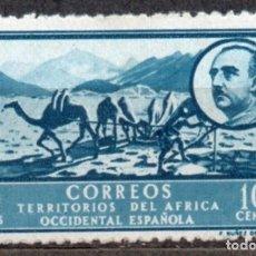 Sellos: AFRICA OCCIDENTAL ESPAÑOLA /1950/MH/SC#4/ UPU 75TH. ANIVERSARIO. / POZO EN EL DESIERTO. Lote 217586197