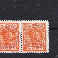 Sellos: 1908 ALFONSO XIII RÍO DE ORO EDIFIL 40 HABILITADO 15 CTS UNO DE ELLOS SOBRECARGA INVERTIDA. Lote 218204788