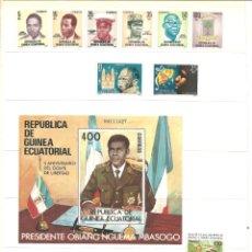 Sellos: GUINEA ECUATORIAL. REPUBLICA.. Lote 218238145