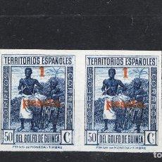 Sellos: 1934-41 EDIFIL GUINEA NE 12 S PAREJA CON GOMA Y SIN CHARNELA. Lote 218238432