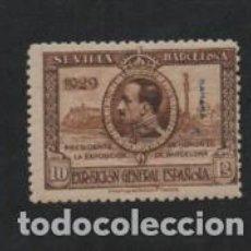 Sellos: SAHARA,- 10 PTAS,. SEVILLA--BARCELONA, NUEVO CON GOMA SIN CHARNELA, ED. Nº 35, VER FOTO. Lote 218277820