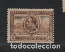 MARRUECOS- 10 PTAS,. SEVILLA - BARCELONA, NUEVO CON GOMA , ED. Nº 131, VER FOTO (Sellos - España - Colonias Españolas y Dependencias - África - Marruecos)