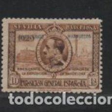Sellos: MARRUECOS- 10 PTAS,. SEVILLA - BARCELONA, NUEVO CON GOMA , ED. Nº 131, VER FOTO. Lote 218278506