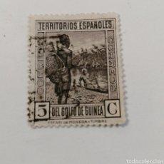 Sellos: TERRITORIOS ESPAÑOLES DEL GOLFO DE GUINEA 5 CÉNTIMO. Lote 218316231