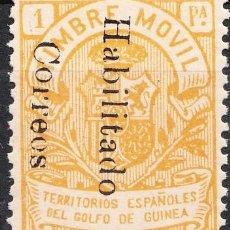 Sellos: 1940 TIMBRE MÓVIL EDIFIL 259I GUINEA NUEVO SIN GOMA Y SIN FIJASELLOS. Lote 249463075