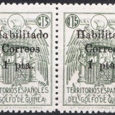 Sellos: FISCAL HABILITADO GUINEA EDIFIL 259H PAREJA CON GOMA Y SIN FIJASELLOS. Lote 218775266