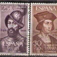 Sellos: SAHARA 197/200, ALONSO FERNÁNDEZ DE LUGO Y DIEGO GARCÍA DE HERRERA, USADOS. Lote 218789533