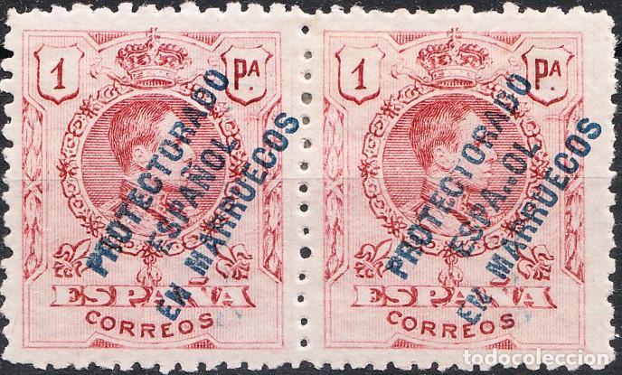 1915 HABILITADOS PAREJA EDIFIL 53 MARRUECOS VARIEDAD Ñ ROTA FALTA EN LA T SELLO DE LA DERECHA (Sellos - España - Colonias Españolas y Dependencias - África - Marruecos)