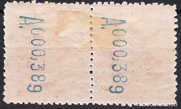 Sellos: 1915 HABILITADOS PAREJA EDIFIL 53 MARRUECOS VARIEDAD Ñ ROTA FALTA EN LA T SELLO DE LA DERECHA - Foto 2 - 218889097