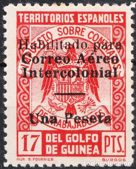 GUINEA EDIFIL 259L BARRA 6.5 MM GOMA RESTOS MÍNIMOS DE FIJASELLOS (Sellos - España - Colonias Españolas y Dependencias - África - Guinea)