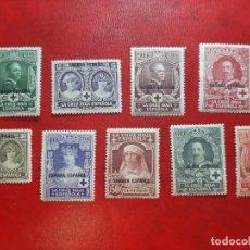 Sellos: SELLOS SAHARA AÑO 1926 EDIFIL 14 AL 22 NUEVOS LEVE FIJASELLOS. Lote 219094486