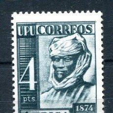 Sellos: EDIFIL 1 DE AFRICA OCCIDENTAL ESPAÑOLA. NUEVO SIN FIJASELLOS. Lote 219108735
