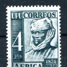Sellos: EDIFIL 1 DE AFRICA OCCIDENTAL ESPAÑOLA. NUEVO CON FIJASELLOS. Lote 219108837