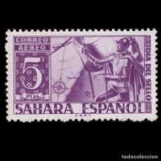 Selos: SAHARA.1950. DÍA DEL SELLO.5P.MNH. EDIFIL.86. Lote 219165017
