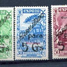 Sellos: EDIFIL 7/11 DE BENEFICENCIA DE GUINEA ESPAÑOLA. SERIE COMPLETA.NUEVOS SIN FIJASELLOS.. Lote 219173336